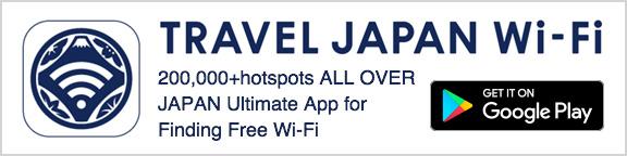 TRAVEL JAPAN Wi-Fi