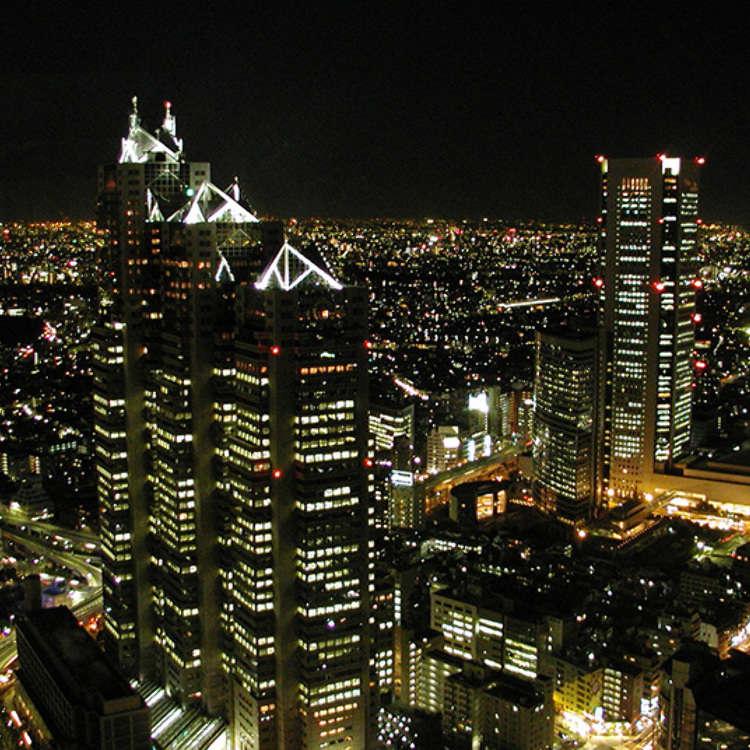 Tokyo Metropolitan Government Building Observation Deck