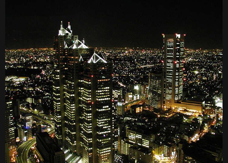Bilik pemerhatian di bangunan Tokyo Metropolitan Government