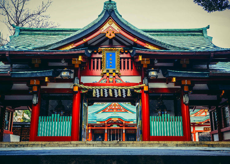 1 - Hie Shrine