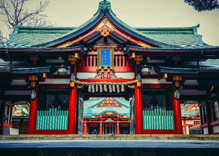 1 - Hie Shrine