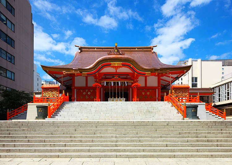 10 - Hanazono Shrine
