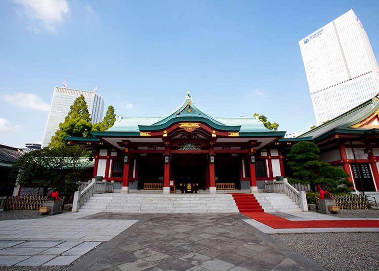 1: Hie Shrine