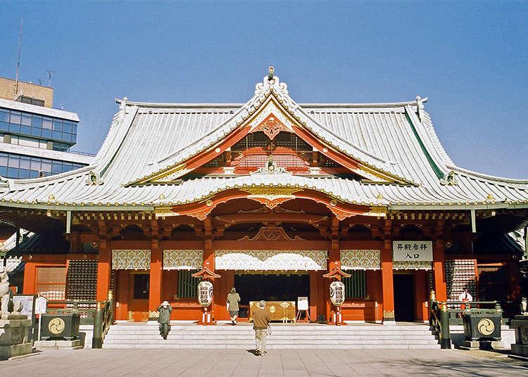 4: ศาลเจ้าคันดะ (Kanda Shrine)