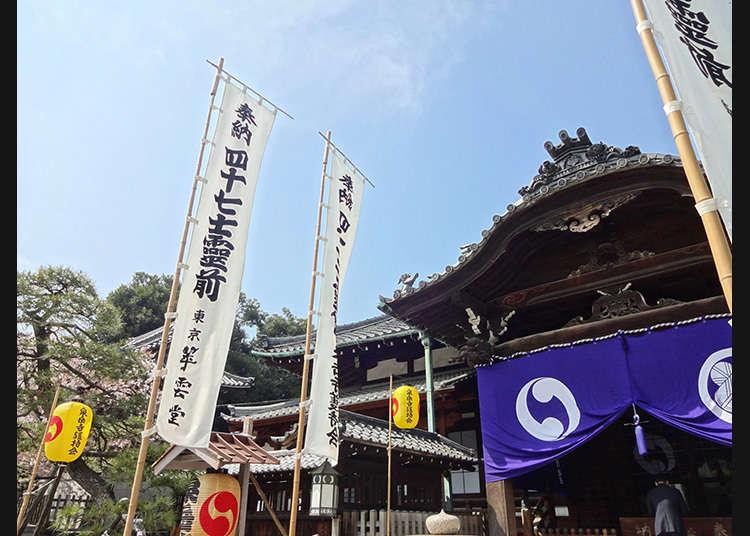 7: Kuil Sengaku-ji