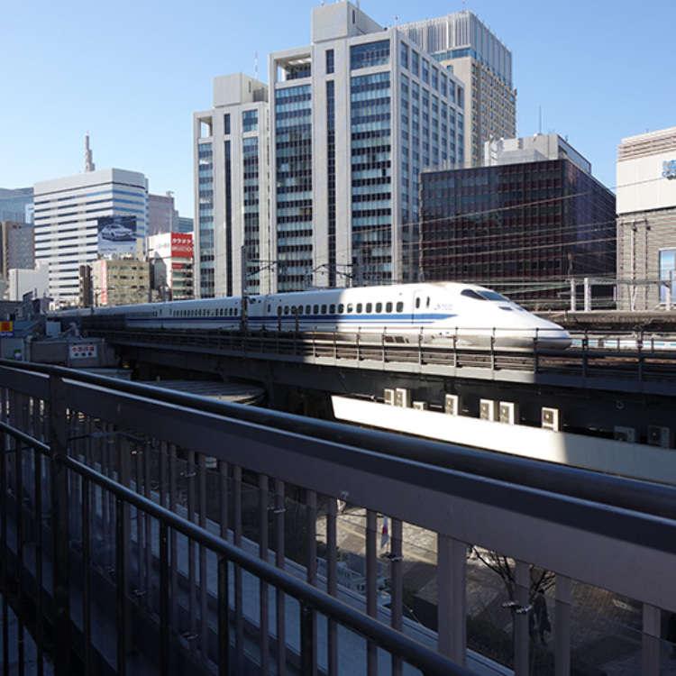 Taking Photos of the Shinkansen
