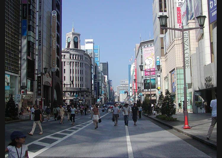 Persimpangan 4-Choume