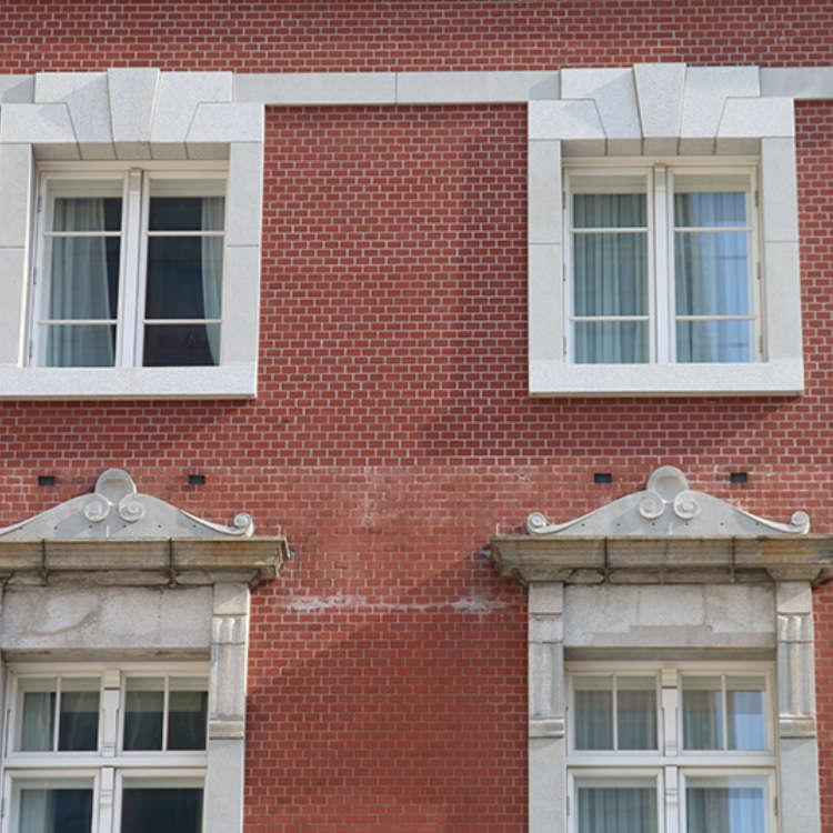 Mixed Face Bricks