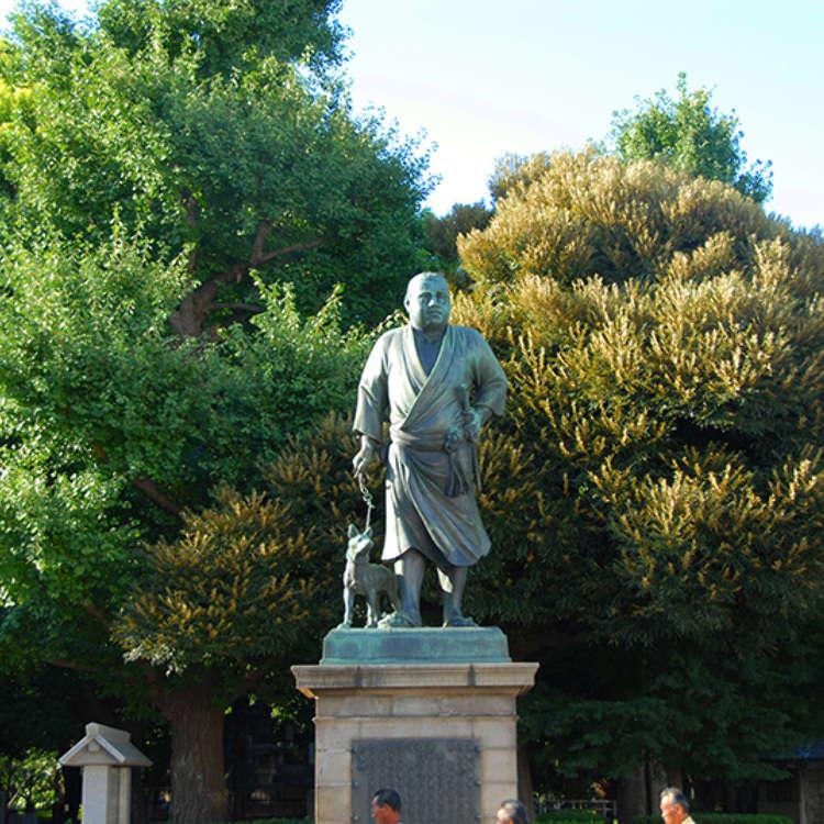 The Statue of Takamori Saigo