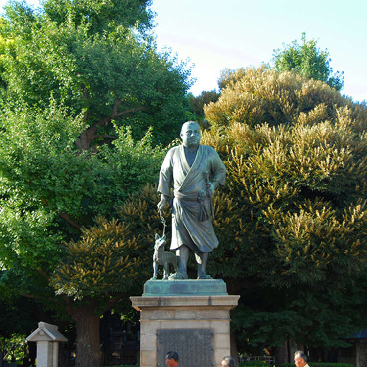 The Statue of Takamori Saigo