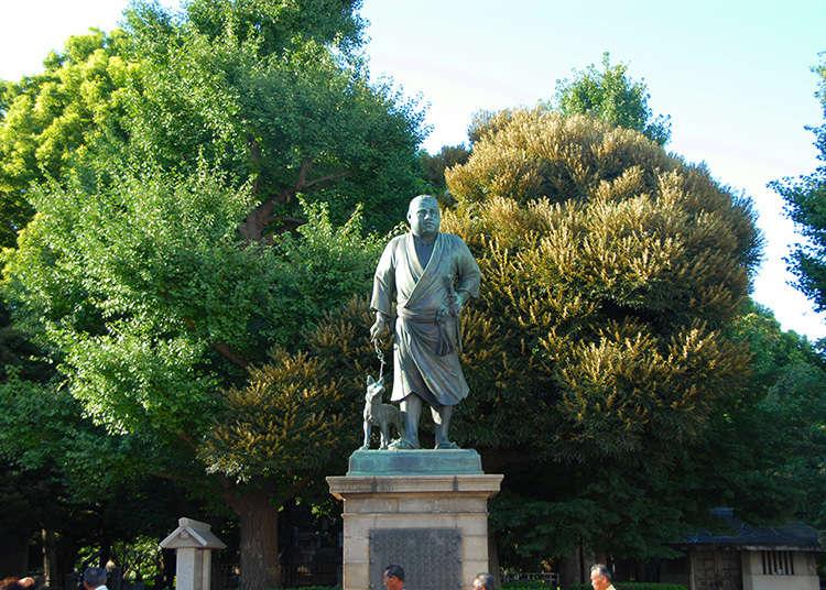 รูปปั้นไซโกะ ทาคาโมริ (STATUE OF SAIGO TAKAMORI)