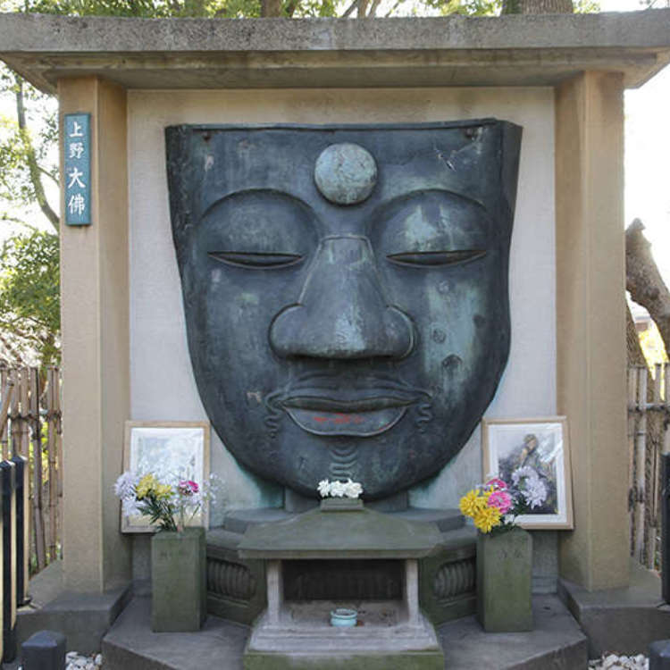 Ten Things You Didn't Know About Ueno Park