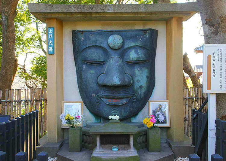 Why does the statue of Buddha only have a face?