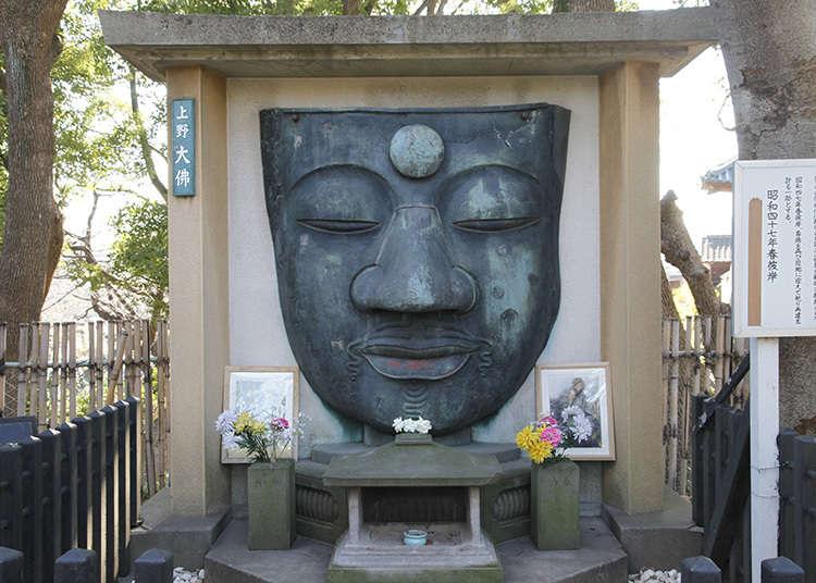 Apakah daibutsu (patung Buddha) yang hanya mempunyai muka sahaja?