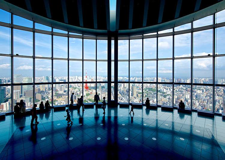 Tempat Untuk Melihat Lanskap Tokyo di Roppongi