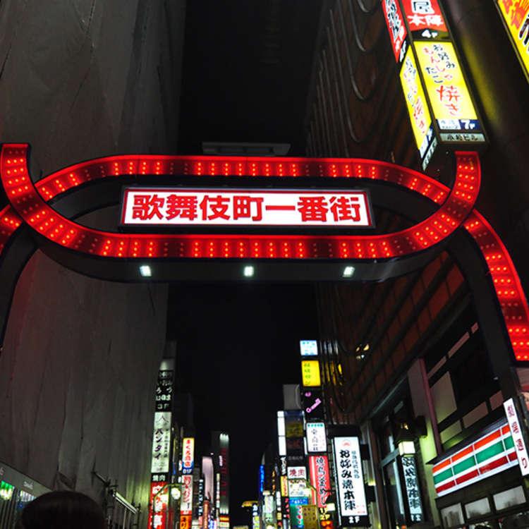 If You Want Great Shinjuku Photos, Go to Kabukicho