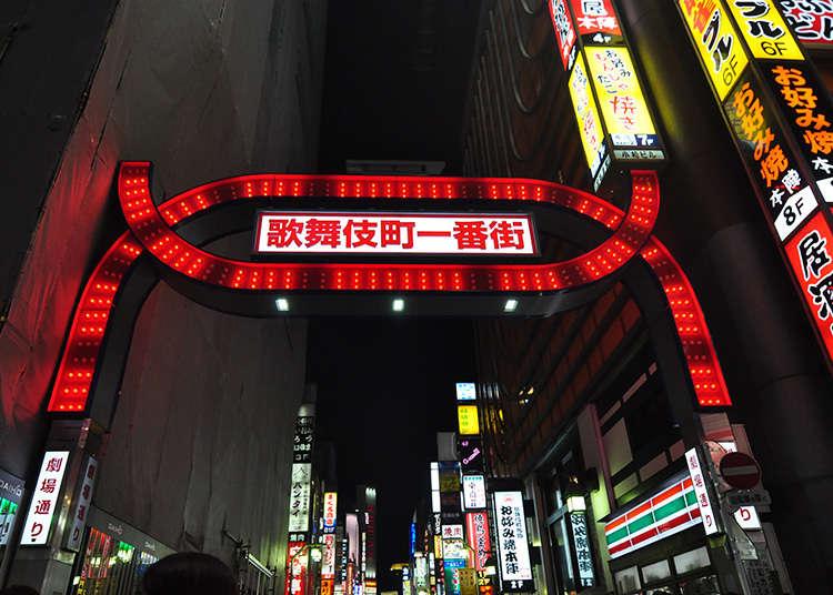 新宿といえば歌舞伎町!