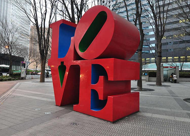 มีข่าวลือว่าให้โชคด้านความรักด้วย !