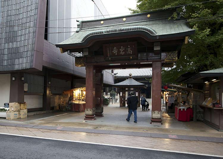 Togenukijizouson ialah tempat menenangkan hati