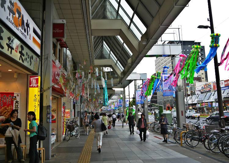 這條街的樂趣不是只有購物!