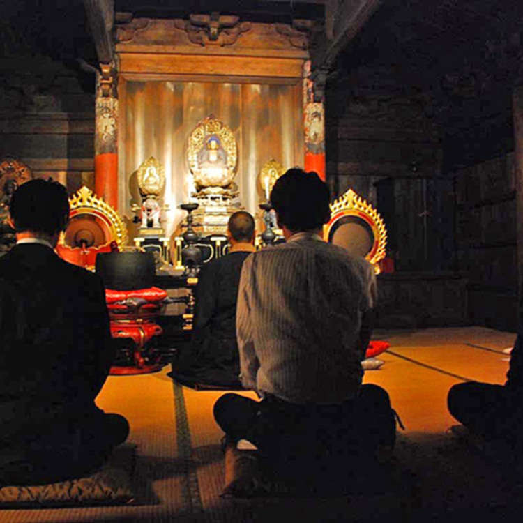 Tokyo Gakugei University: Clear your Mind and Body through Zazen Meditation