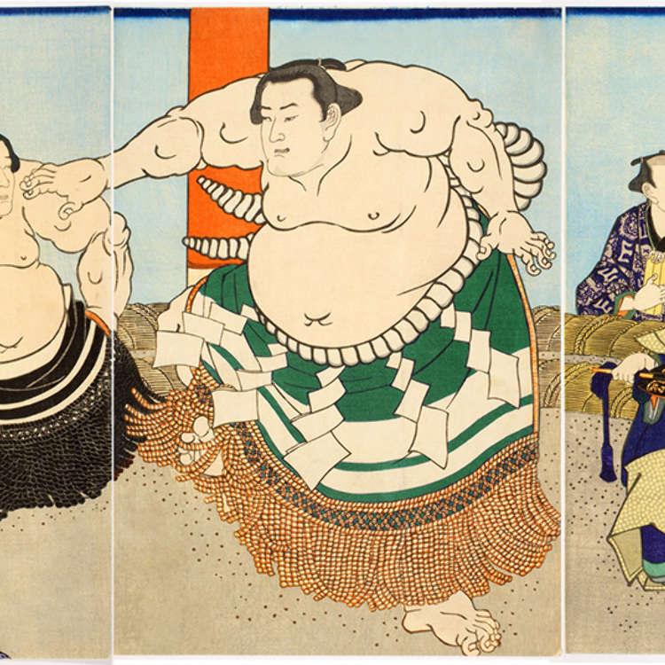 The Sumo Museum