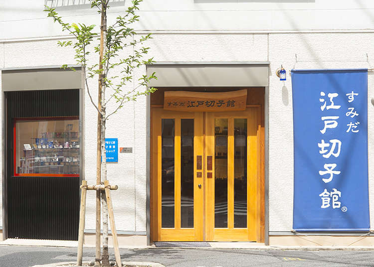 Museum Sumida Edokiriko