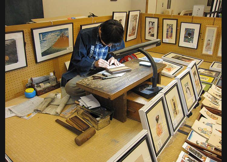 Museum Keramik Tradisional Taito Kuritsu Edo Shitamachi