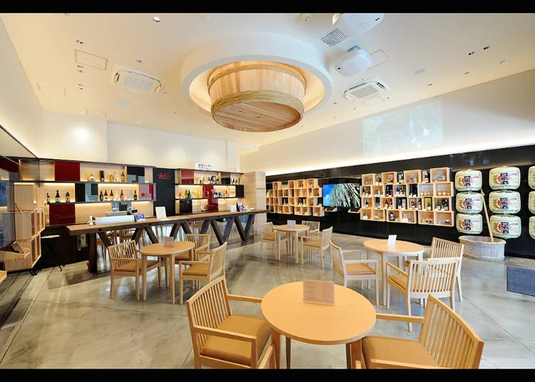 日本の酒情報館