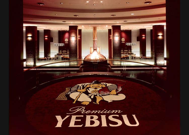 惠比寿啤酒纪念馆