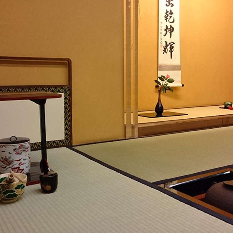Learning the Japanese Spirit Through Tea Ceremony