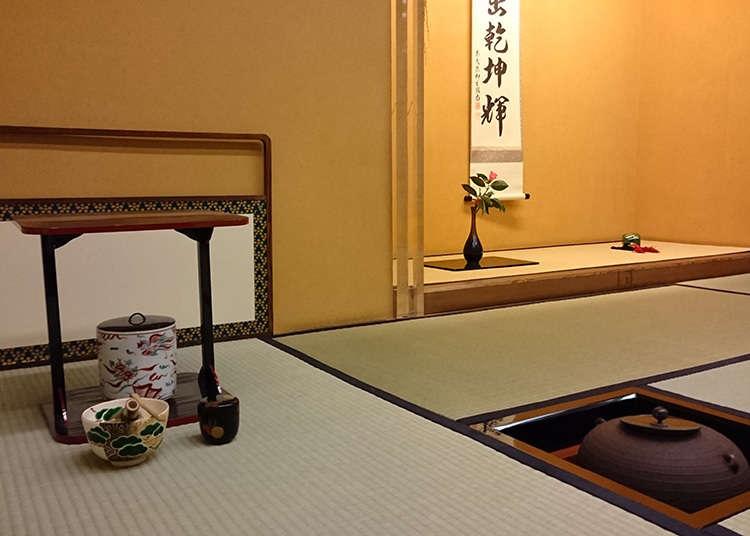 透過茶道了解「大和之心(日本重視禮儀的精神)」