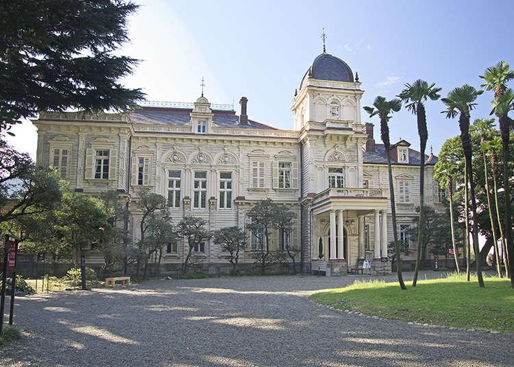 2.旧岩崎邸庭园
