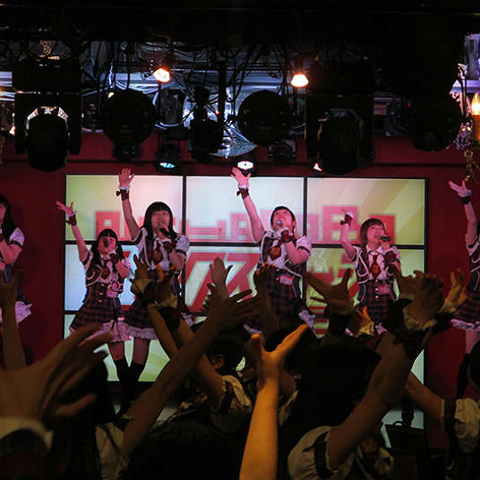 Get a Glimpse at Real Idols in Akihabara