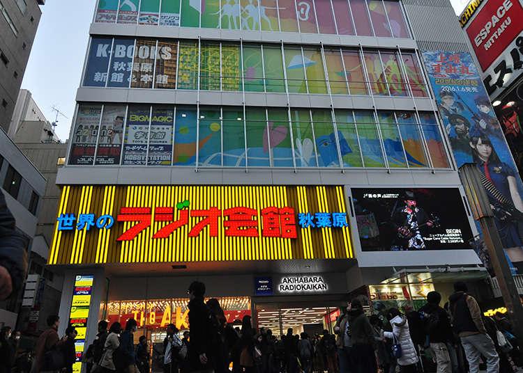 Surga yang Ingin Dikunjungi Para Pecinta Anime Walaupun Hanya Sekali