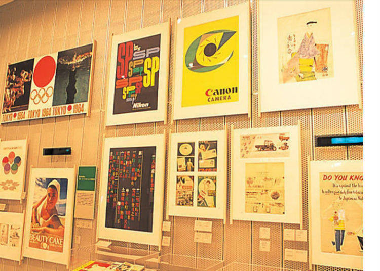 Shimbashi: Home of Japan's Only Advertising Museum