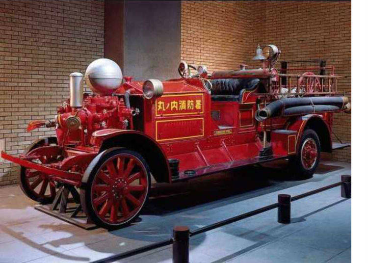Yotsuya: A Fire Department Museum