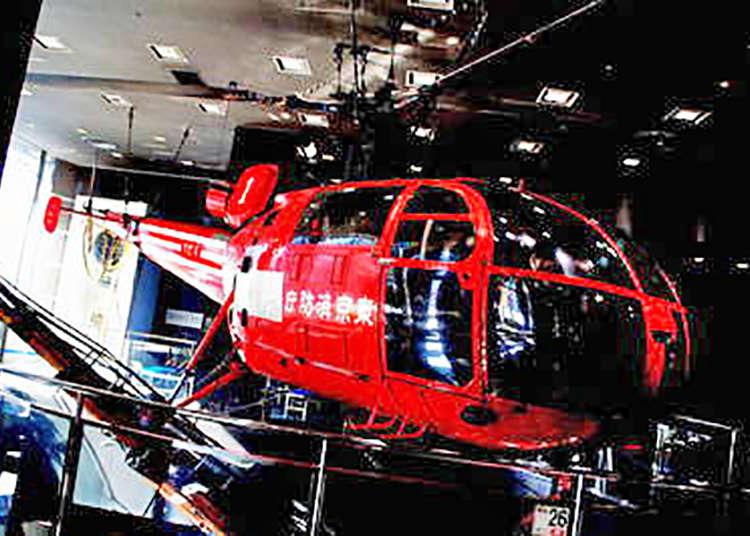 【四谷】消防博物館。