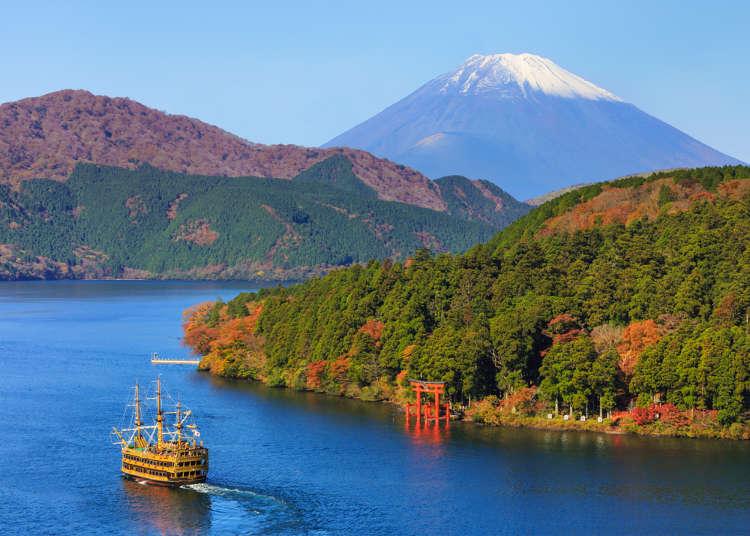 富士山を満喫!日本屈指の観光スポット箱根を周遊しよう