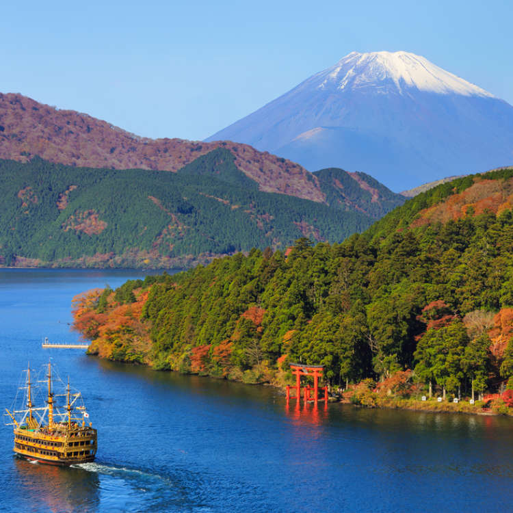Enjoy Mt. Fuji with a Tour of Hakone!
