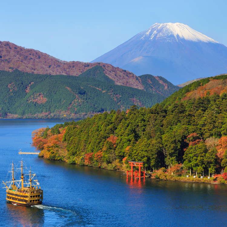 """เที่ยวรอบจุดท่องเที่ยวสุดฮิตของญี่ปุ่น""""ฮาโกเนะ"""" พร้อมเต็มอิ่มกับวิวภูเขาไฟฟูจิ!"""