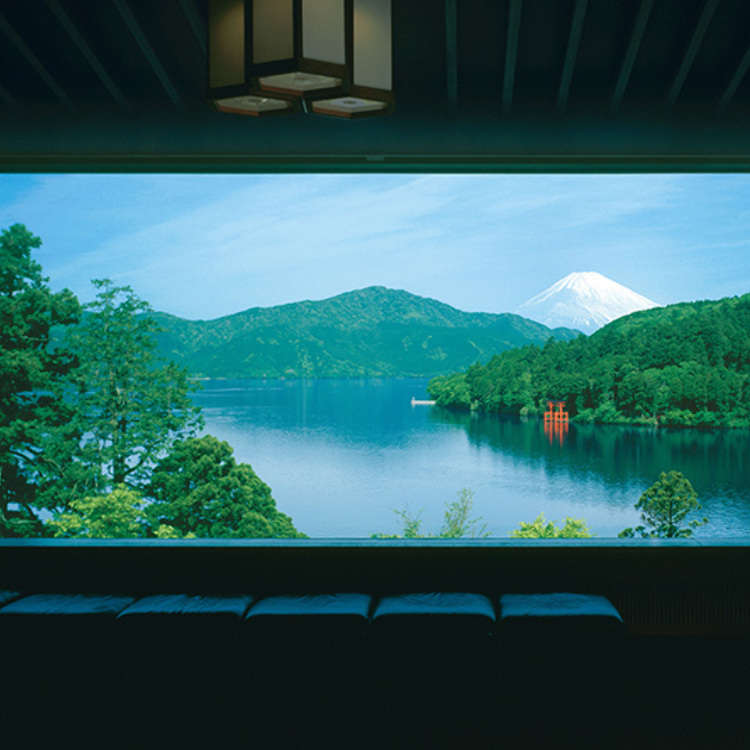 A Museum With a Spectacular View of Lake Ashi