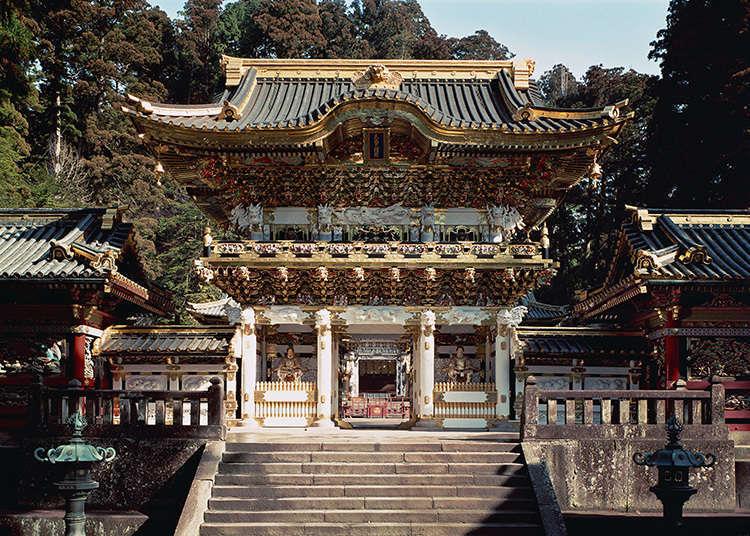 엄숙한 힘을 간직한 '닛코'에서 기타칸토 지역의 아름다운 자연을 만끽
