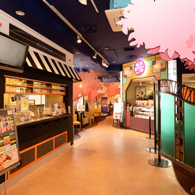 Work Your Tastebuds at a Sweets Theme Park
