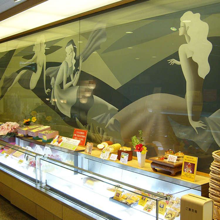 风靡全国的勃朗峰蛋糕店