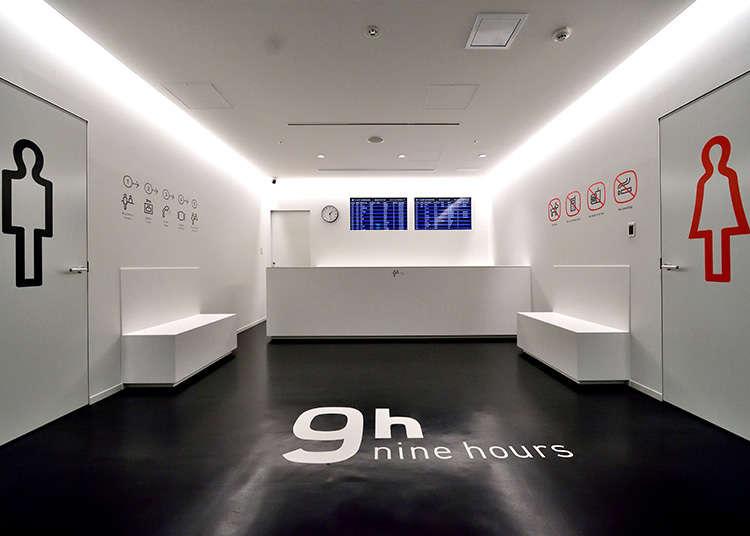 Fasilitas Penginapan, 9h nine hours Narita Airport Hotel