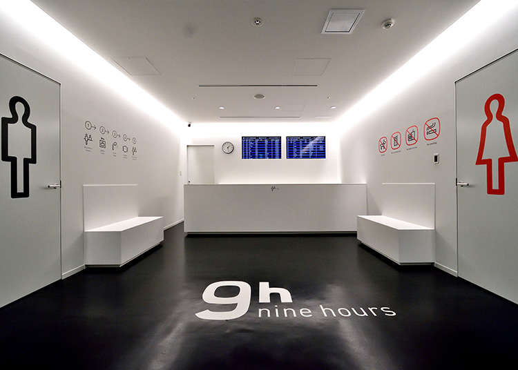 宿泊施設「ナインアワーズ成田空港」