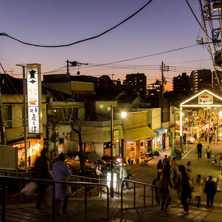 Take a Photo of the Sunset from Yuyake Dandan