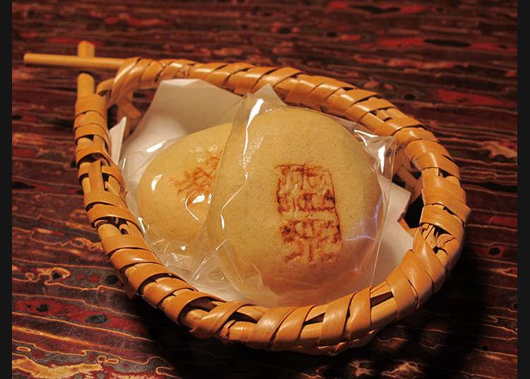 Wagashi yang terkenal di Jepang