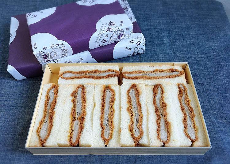 แซนด์วิชฮิเระคัตสึ (เนื้อสันในหมูทอด) ที่ถือออกไปกินข้างนอกได้